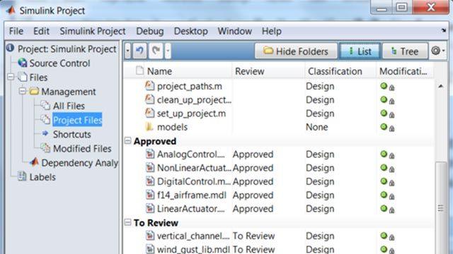 Collaboration entre les équipes dans le Model-Based Design