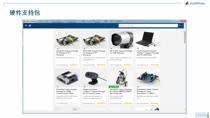 通过硬件支持包,MATLAB/Simulink扩展了其对各种硬件的支持。本次研讨会将以教育用户广泛使用的硬件为例介绍硬件支持包的获取及提供的一键将算法下载到硬件的功能。